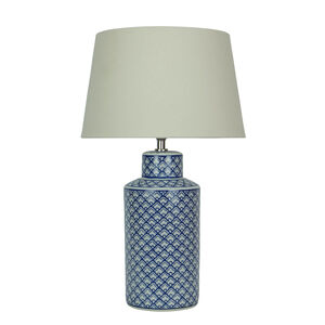 Beauvais Table Lamp