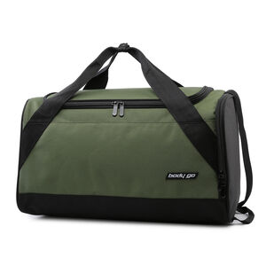 BodyGo Khaki Duffel Bag