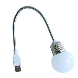 Gadgetpro USB Bulb Lamp