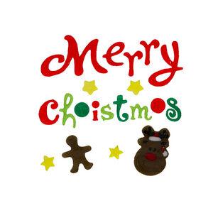 Merry Christmas Window Gel