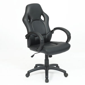 Marlowe Black Office Chair