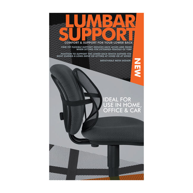 Lumbar Support
