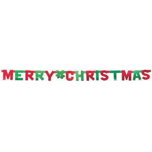 Merry Christmas Joint Banner 60""