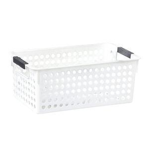 Connect Storage Basket White 4.5L